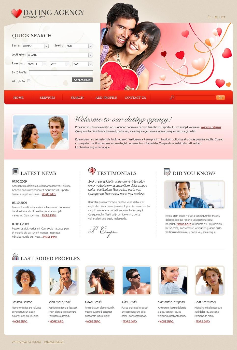 Сайты знакомств с интимом в курске 3 фотография
